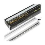 ZENSUI LED PLUS 90cm ストロングホワイト 水槽用照明 ライト 熱帯魚 水草 同梱不可 沖縄別途送料 関東当日便