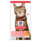サイエンス ダイエット ライト チキン 肥満傾向の成猫用 2.8Kg