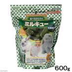 食べるおもちゃミルキュー600g
