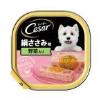 マース シーザー 絹ささみ 野菜入り 100g ドッグフード シーザー 関東当日便