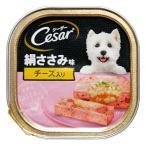 マース シーザー 絹ささみ チーズ入り 100g ドッグフード シーザー 関東当日便