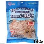 ペットケアー カニ風味かまぼこスライス 180g 犬 猫 おやつ 国産