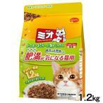 ミオ ドライミックス 肥満が気になる猫用 かつお味 1.2kg キャットフード 国産 関東当日便