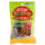 ミニアニマン ドギ-マン 小動物のミニコーン 120g 小動物 おやつ 関東当日便