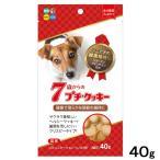 ハイペット 7歳からのプチ・クッキー 関節の健康 40g 犬 おやつ クッキー 高齢犬用 国産