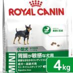 ロイヤルカナン SHN ミニ ダイジェスティブ ケア 成犬・高齢犬用 4kg 3182550853385 ジップ付 関東当日便