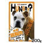 アウトレット品 ハングリー ドッグパウチ 水煮鶏胸肉 200g ドッグフード 訳あり 関東当日便