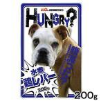 アウトレット品 ハングリー ドッグパウチ 水煮鶏レバー 200g ドッグフード 訳あり 関東当日便