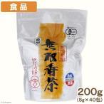 食品 ムソー 有機栽培 無双番茶 ティーバッグ 200g(5g×40袋) 緑茶 ほうじ茶 関東当日便