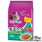 カルカン ドライ 毛玉ケア かつおとチキン味 1.6kg (小分けパック4袋入)