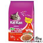 カルカン ドライ チキンと野菜味 1.6kg (小分けパック4袋入) 関東当日便