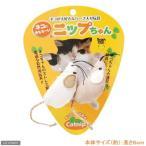 ゆうパケット対応 スーパーキャット ネコにきもちーい ニップちゃん マウス 猫 猫用おもちゃ ぬいぐるみ 同梱・代引き・着日指定不可