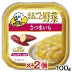お買得セット ビタワングー まるごと野菜 さつまいも 100g 犬用 ウェットフード 2個入 関東当日便