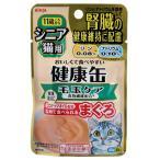 アイシア 健康缶パウチ 食物繊維プラス 40g キャットフード 2袋入