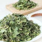 小動物の食事 副菜 18種の贅沢ミックス 100g 国産 おやつ 無添加 無着色 関東当日便