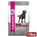 ラブラドール レトリーバー 成犬用 1歳以上 10kg