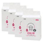 国産ペットシーツ 厚型炭入り ワイド 40枚4袋 吸収力抜群 ダブル消臭 抗菌剤配合