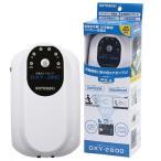 寿工芸 充電式エアポンプ オキシー2800