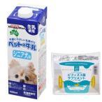 ドギーマン ペットの牛乳 シニア犬用 1L 高齢犬用ミルク ワンちゃんのためのビフィズス菌サプリメントセット
