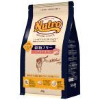 ニュートロ ナチュラルチョイス 穀物フリー アダルト チキン 2kg 猫 フード お一人様5点限り