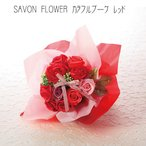 シャボンフラワー  ソープフラワー  ブーケ 花束 プレゼント 母の日 出産祝い 結婚祝い お見舞い 誕生日 バレンタインデー ホワイトデー  レッド