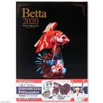 Betta2020 Siamese Fighting fish Photograph Collection 図鑑 関東当日便