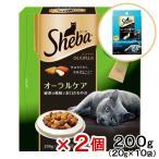 シーバデュオ 天然緑茶のオーラルケア 200g 2個+ちいさな贅沢 かつお味 おまけ付 関東当日便