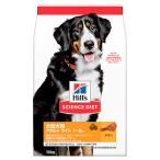 サイエンス ダイエット ライト大型犬種用 肥満傾向の成犬用 12Kg