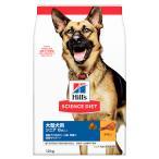 サイエンス ダイエット シニア大型犬種用 高齢犬用 12Kg
