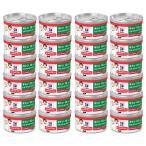 ヒルズ サイエンス・ダイエット ウェット キトン 12ヶ月まで 子猫用 レバー&チキン 缶詰 健やかな成長をサポート 82g×24缶