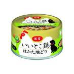 アウトレット品 アイシア いいとこ鶏はかた地どり 鶏ささみと緑黄色野菜 すなぎも入り 65g 24缶入り 訳あり