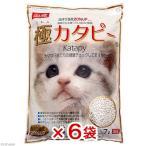 猫砂 獣医さんも使っている白い紙砂 極カタピー 7