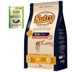 ニュートロ ナチュラルチョイス 穀物フリー アダルト チキン 2kg とろけるおやつおまけ付