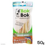 BokBok サメ軟骨(シャークカートリッジ) 50g ドッグフード おやつ 関東当日便