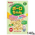 ペティオ 体にうれしい ボーロちゃん野菜Mix140g