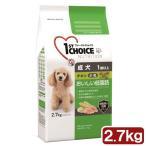 ファーストチョイス 成犬 1歳以上 小粒 チキン 2.7kg
