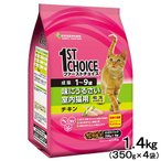 ファーストチョイス 室内成猫 チキン 1.4kg(350g×4袋) 関東当日便