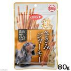 デビフ 鶏ささみジャーキー チーズ入り 80g 正規品 犬 国産 おやつ デビフ 関東当日便