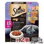シーバデュオ 15歳以上 香りのまぐろ味セレクション 200g 20g 10袋 2個入り