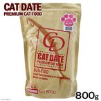 CAT DATE ステージ1 仔猫〜成猫用 800g 関東当日便