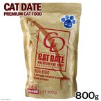 CAT DATE ステージ2 成猫〜老猫用 800g 関東当日便