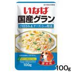 いなば 国産グラン とりささみ&チーズ・5つの野菜 100g 関東当日便