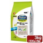 ペットライン メディコート アレルゲンカット 魚&えんどう豆蛋白 1歳から 成犬用 3kg(500g×6) 関東当日便