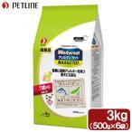ペットライン メディコート アレルゲンカット 魚&えんどう豆蛋白 7歳から 高齢犬用 3kg(500g×6) 関東当日便
