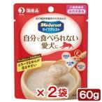 ペットライン メディコート ライフアシスト ペーストタイプ ミルク仕立て 60g 2袋入り 関東当日便