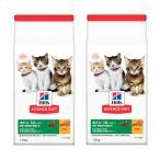 ヒルズ サイエンス・ダイエット キャットフード キトン 12ヶ月まで 子猫用 チキン 1.8kg 健康的な発育をサポート×2袋