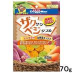 ドギーマン ザクザクベジタブル ノンフライ お野菜ミックス 70g 関東当日便