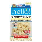ドギーマン hello!ダイヤカットミルク 国産 100g 関東当日便