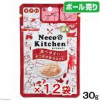 アウトレット品 ボール売り 日清 Neco's Kitchen 食べやすい かつおの香る白だしまぐろ入り 30g 1ボール12袋 訳あり 関東当日便