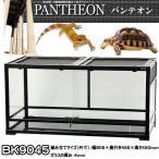 サンコー パンテオン ブラック BK9045 E15